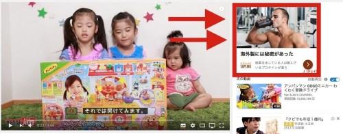 Youtubeアフィリエイトで稼ぐ方法002
