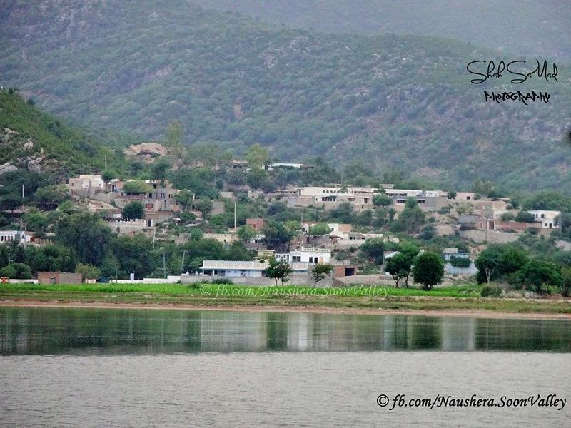 uchali lake soon valley