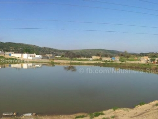water ponds soon valley bunh