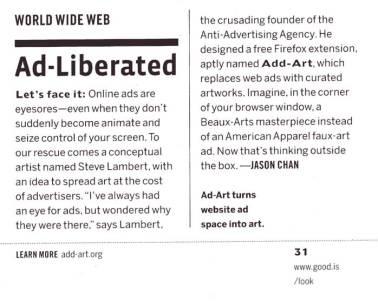 good_article_web