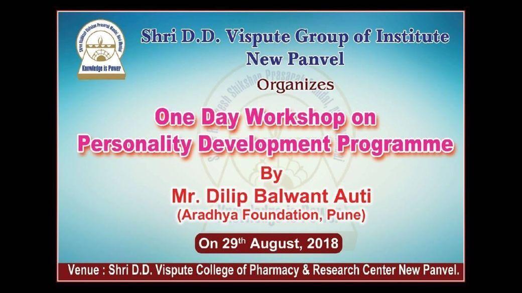 Personality Seminar