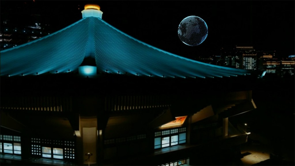 Tokyo 2020 - the greatest Earth on show - Intel drone globe from the Nippon Budokan