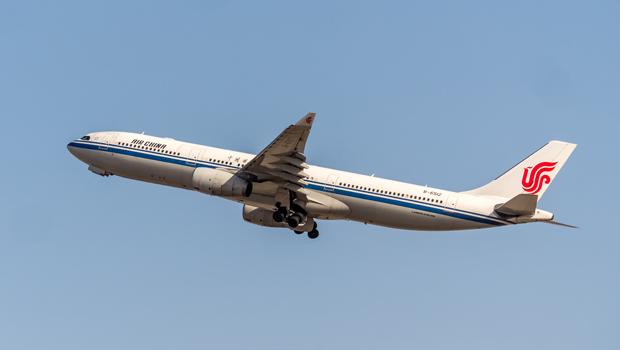 Air China Newark