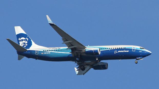 Alaska Airlines Newark