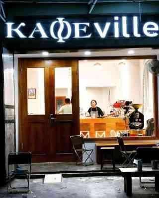 Kafeville