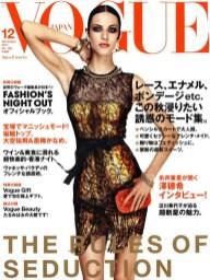 Aymeline-Valade-Vogue-Japan-December-1-771x1024