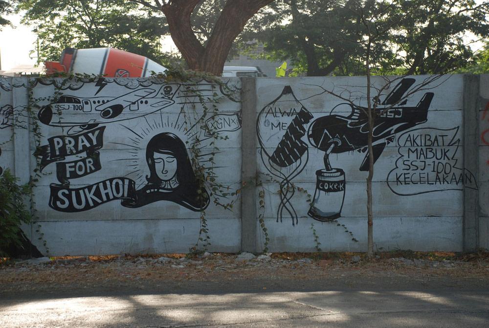 Visualinsite - Jalan Raya Kupang Indah, Surabaya, Jawa Timur 7
