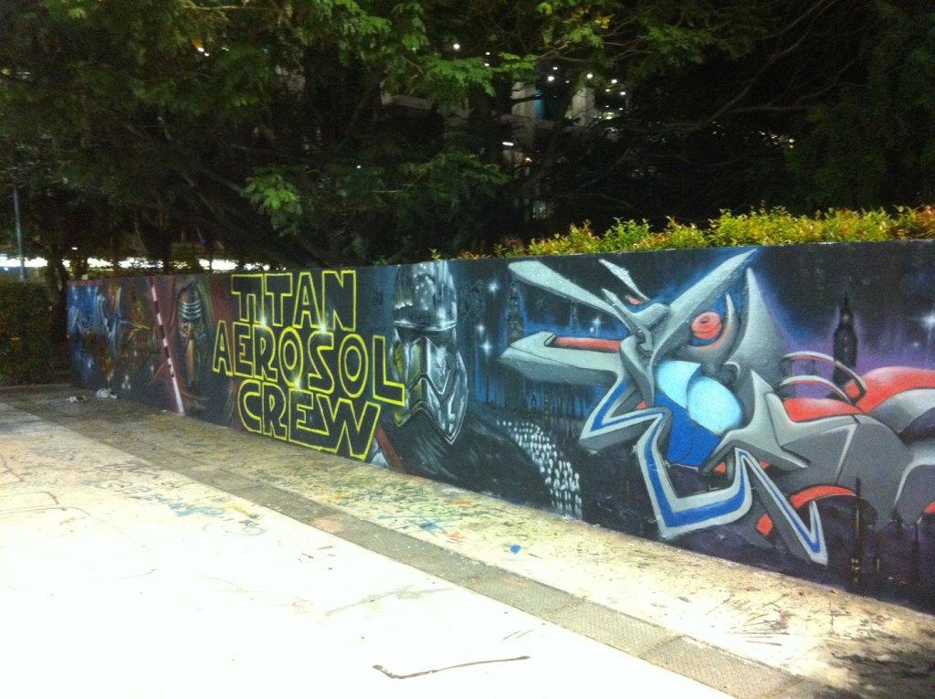 visualinsite-somerset-skate-park-1-somerset-rd-singapura-04