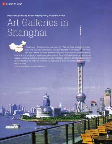 Asiana inflight magazine - Shanghai