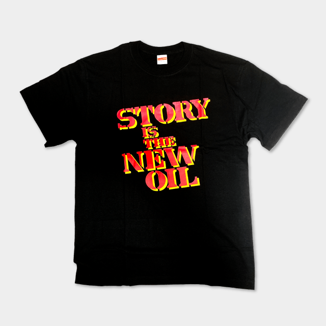 櫻田潤 Tシャツ STORY IS THE NEW OIL