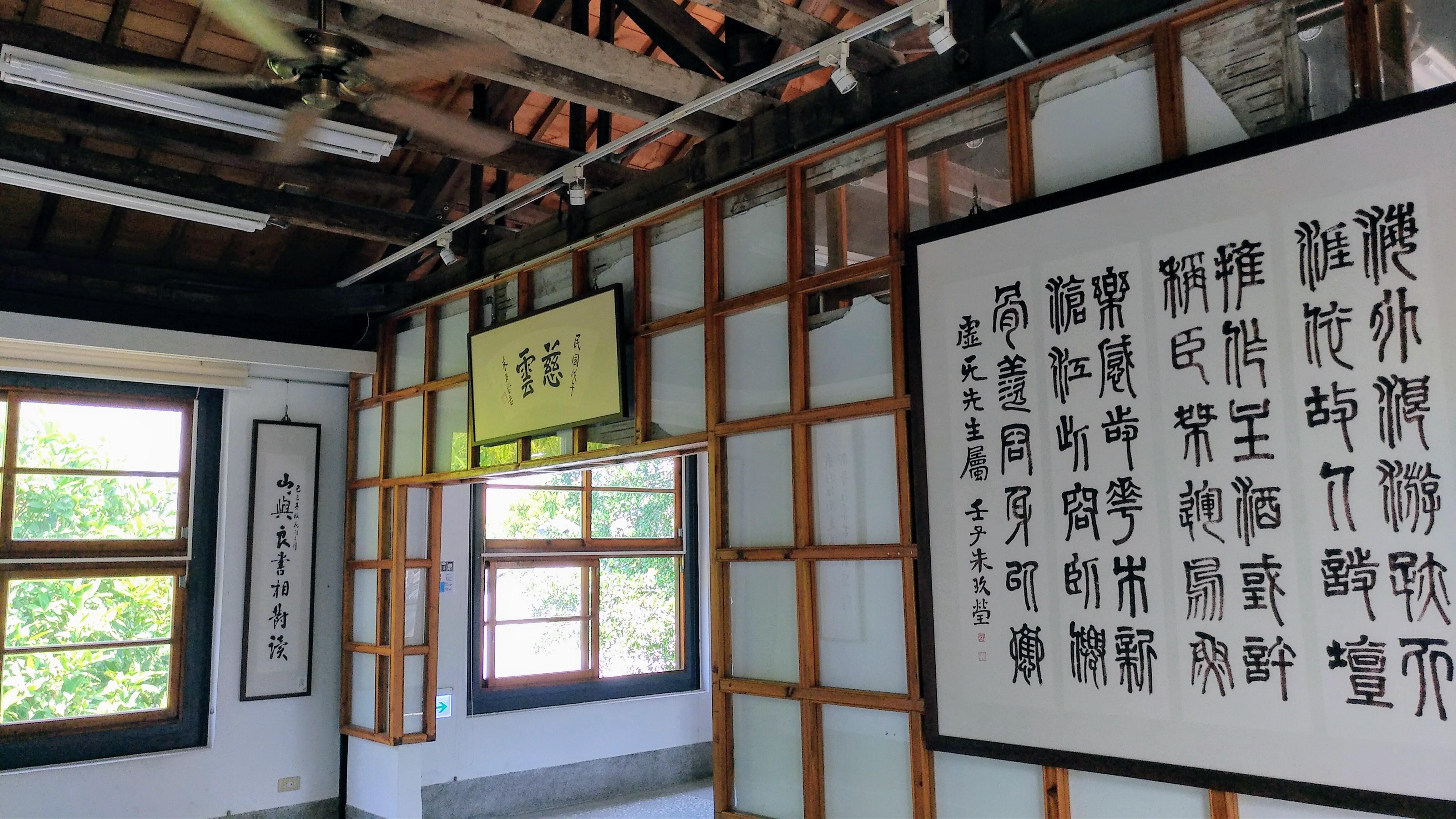 【臺南安平景點】樹屋裡的攝影展 – La Vita