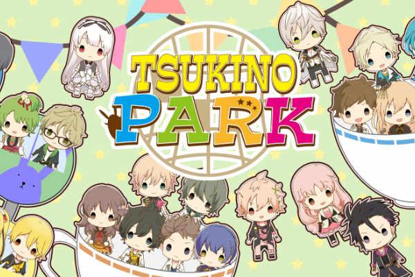 th_tsukino_park