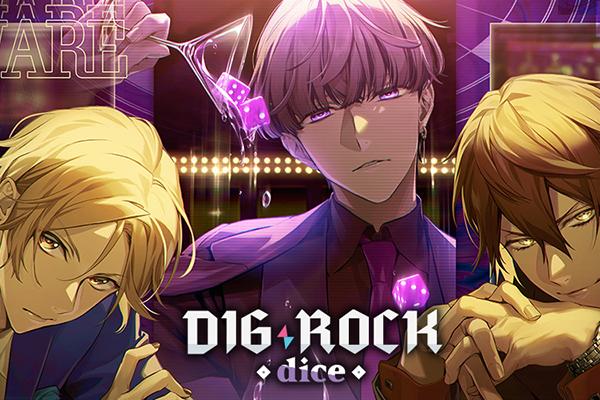 DIG-ROCK -dice- Type:HR