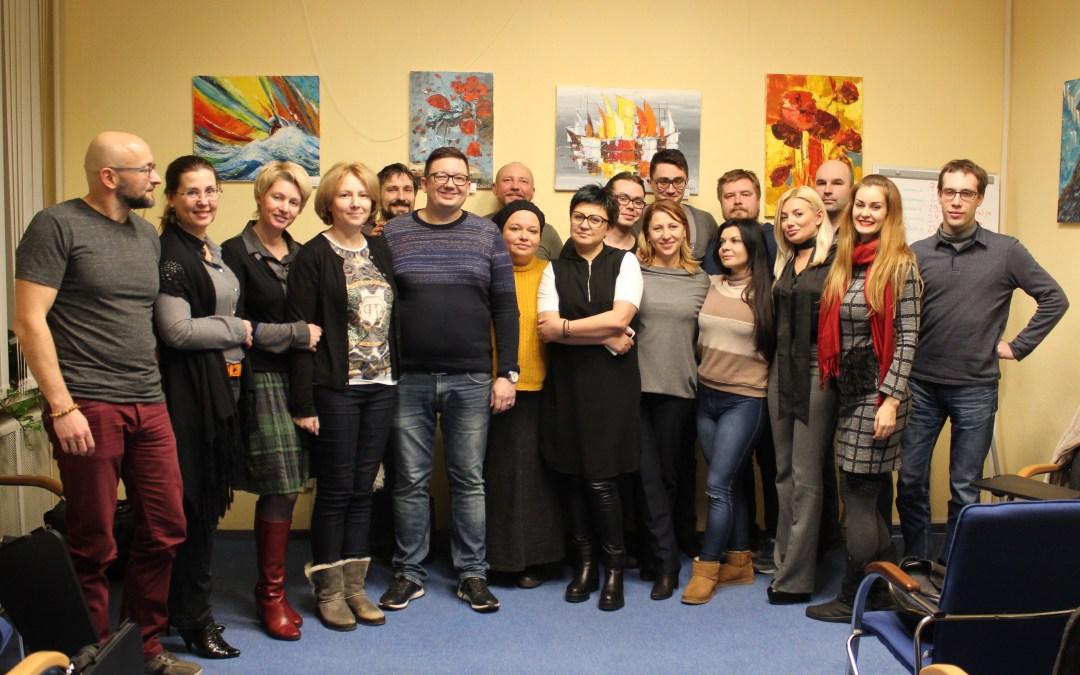 Новая группа специализации в Киеве «Экзистенциальная гештальт-терапия»