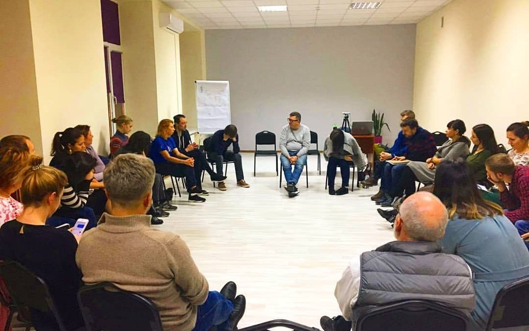 В Киеве началась 4-я программа специализации «Организационная гештальт-терапия и гештальт-коучинг»