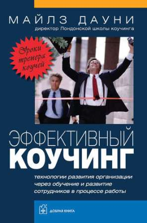 31630537.cover_330