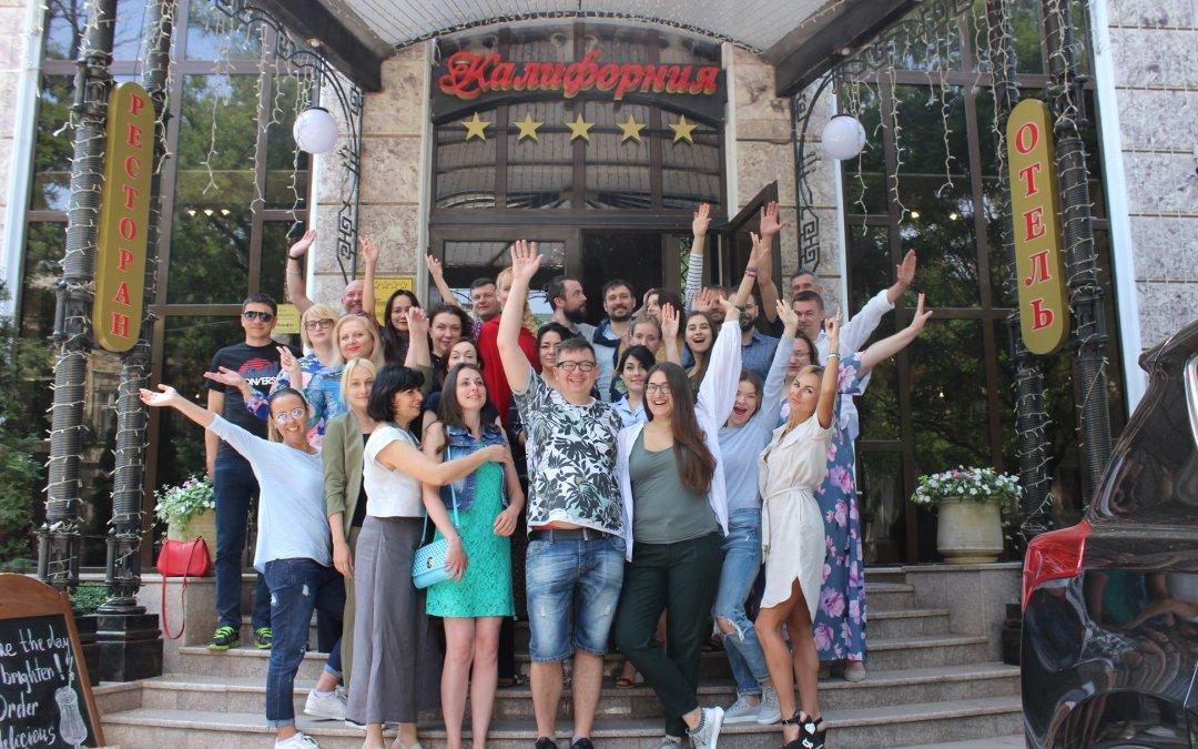 В Одессе состоялась 1-я Конференция «Организационная гештальт-терапия и гештальт-коучинг» 1-3 июня 2018