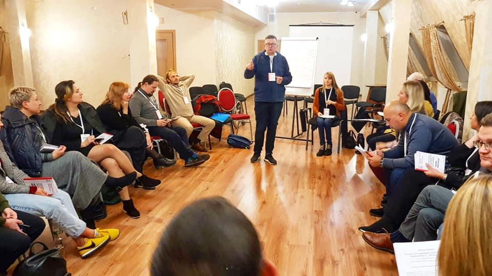 Виталий Елисеев на конференции в Киеве 2018