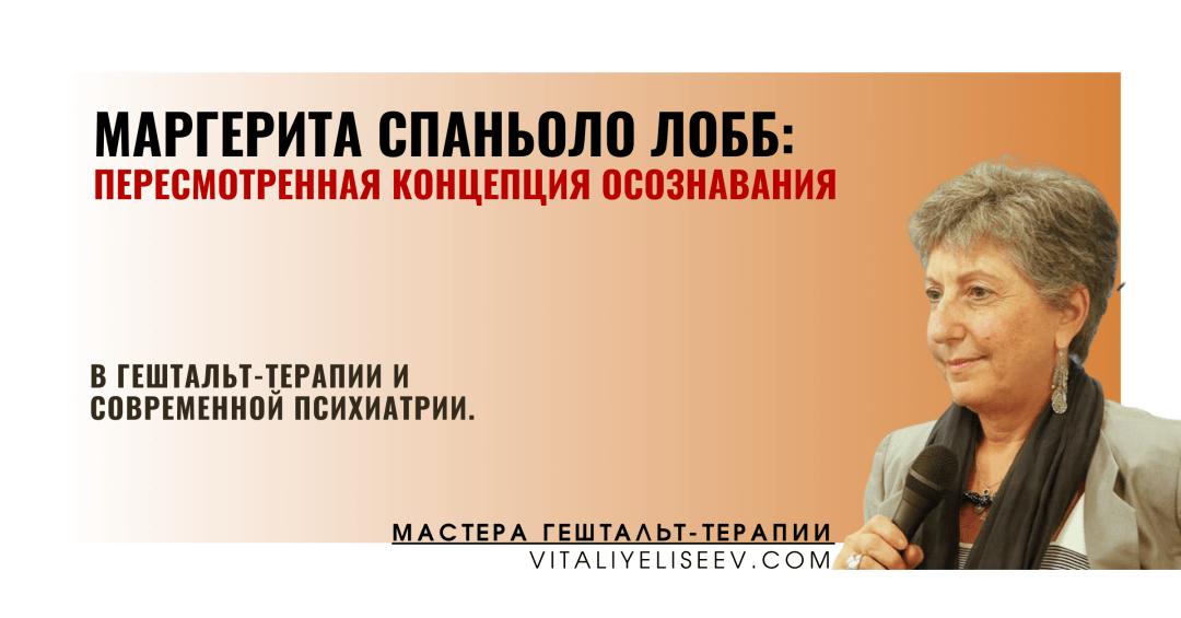 Серж Гингер и Анна Гингер