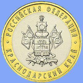 Юбилейные монеты России 10 рублей 1999-2016 удобный список
