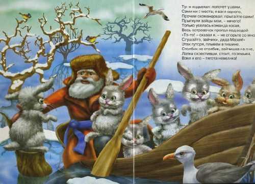 Фото зайца из мультика – картинки и фото мультяшные зайцы ...