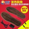 Электростельки китайские для повербанка коричневые
