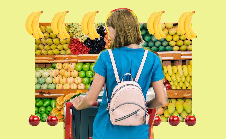¿Cómo elegir productos realmente saludables?