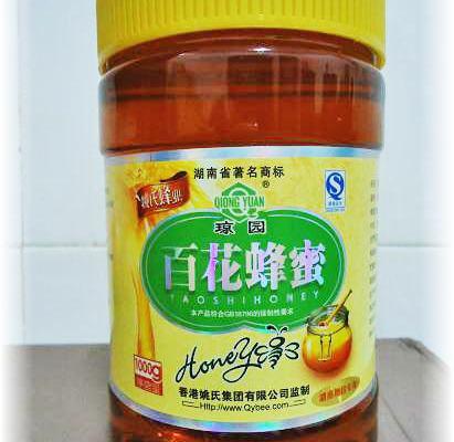 Miele cinese
