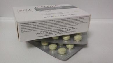 витикс таблетки отзывы