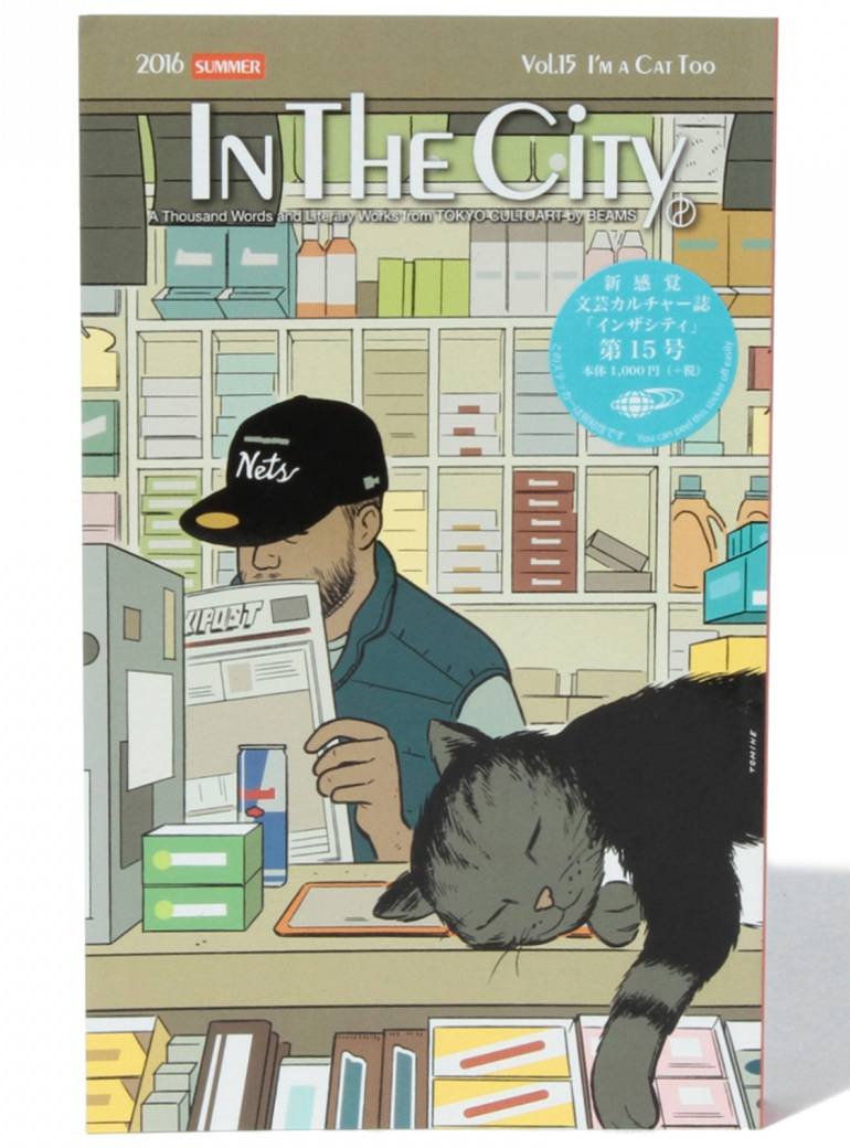 In the City #15, por Adrian Tomine