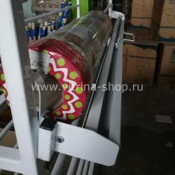 Резак для силиконовой клеенки
