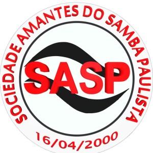 15940464_1235268599882361_2227423320935900733_n