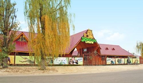 зоопарк сафари бердянск