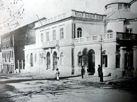 Teatro-Circo do Príncipe Real, inaugurado em 1892, mais tarde Cine-Teatro Avenida, Coimbra