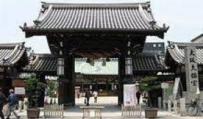 Osaka-Temmangu