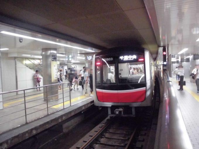 Kansai Osaka Metro