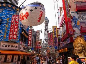 Kansai · Osaka · Shinsekai