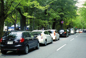 Japan Street parking