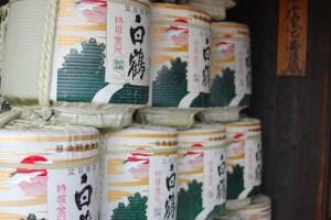 "Kansai / Nada's Japanese sake ""Hakuturu"""