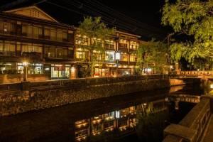 Japan_ Kansai Onsen-Ryokan