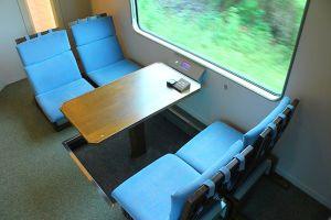 Kansai Kintetsu Limited Express Shimakaze Japanese-style room