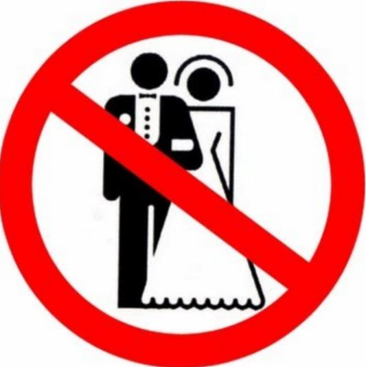 Do we still need a marriage license to be happy?
