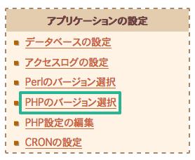 NewPostCatch PHP 03
