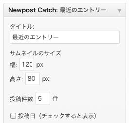 Newpostcatch