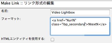Lightboxplus youtubesetting 07