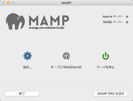 MAMP WordPress Install 06