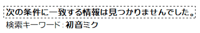 tab01327
