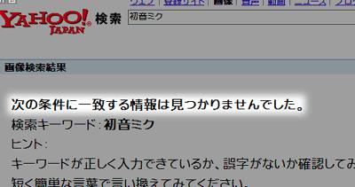 tab01331