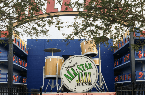 All-Star Music Resort. Vivacious Views. Blog