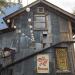 Smokehouse. Disney Springs. Vivacious Views. Blog